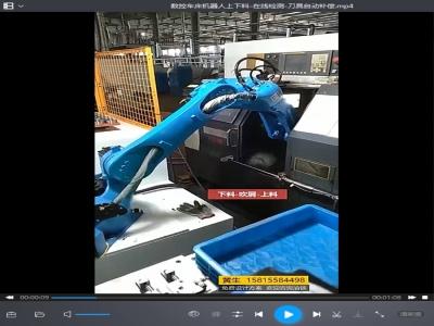 数控车床上下料机器人-在线检测-刀具自动补偿