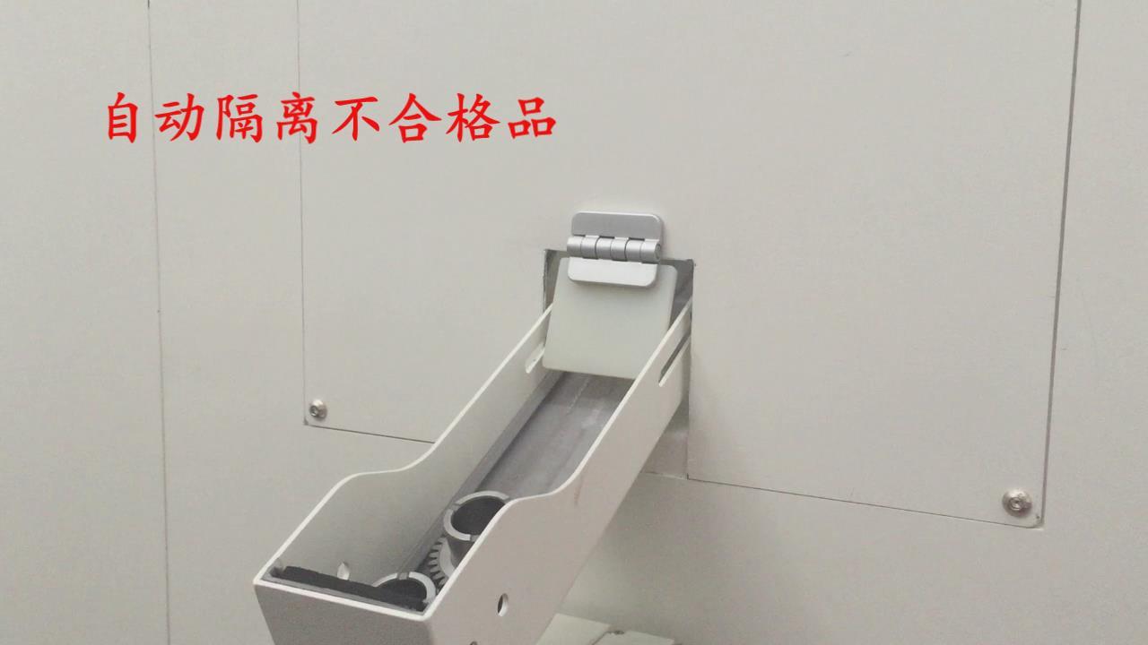齿轮加工车床自动上下料机械手案例图片(自动隔离不良品)