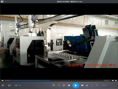 数控车床机械手-最新技术